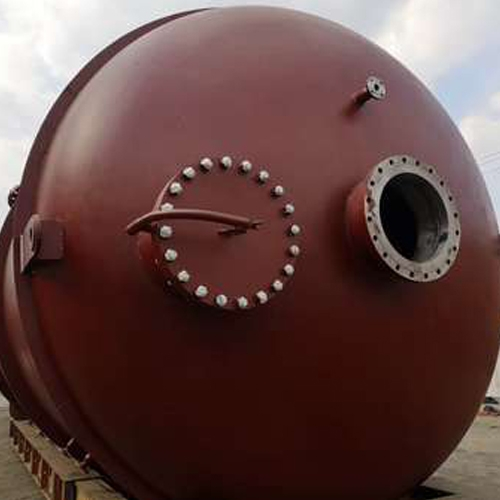哈尔滨压力容器